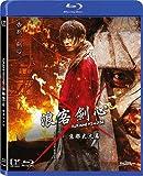 Rurouni Kenshin Kyoto Inferno (Region A Blu-ray) (English Subtitled) Japanese Live Action movie a.k.a. Rurouni Kenshin Kyoto Taika Hen