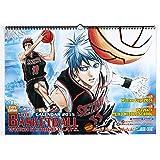 『黒子のバスケ』コミックカレンダー2015 壁掛け型 (集英社コミックカレンダー2015)