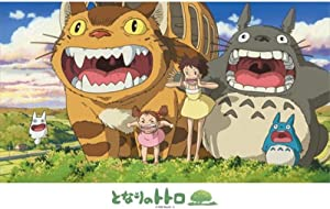 Hibike 300-278 300 Pieces in the Sky Next to Totoro [ Japan Imports ]