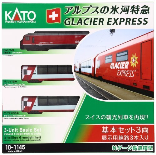 Alps Glacier Express (Basic 3-Car Set) (Model Train) by Kato