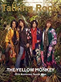 Talking Rock!(トーキングロック! ) 2020年 02月号増刊『THE YELLOW MONKEY-30th Anniversary Special Book-』[雑誌]