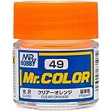 Mr.カラー C49 クリアー オレンジ