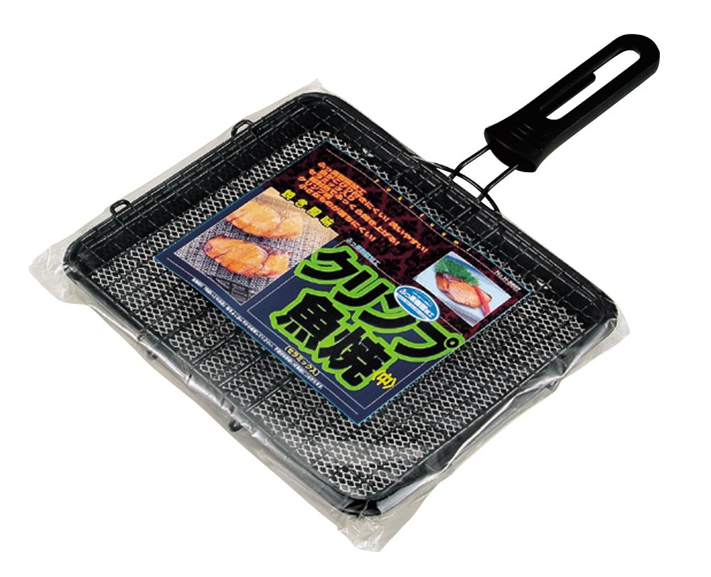 Small Nonstick Fish Grill Pan with Handle and Removable Top 10X8''