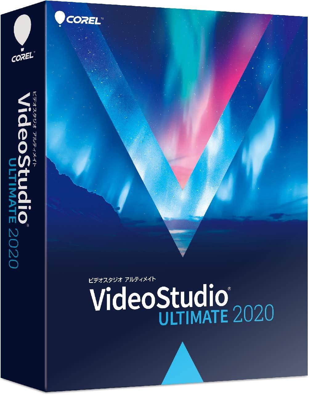 VideoStudio 2020 Ultimate