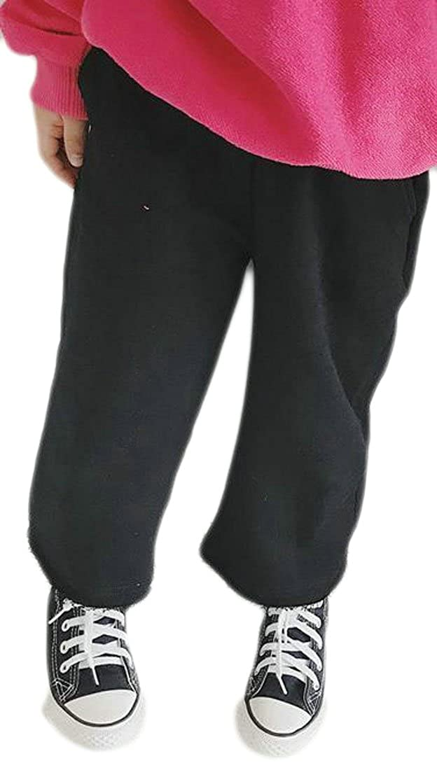Macondoo Boys Girls Loose Wide Leg Solid Knitted Casual Pants