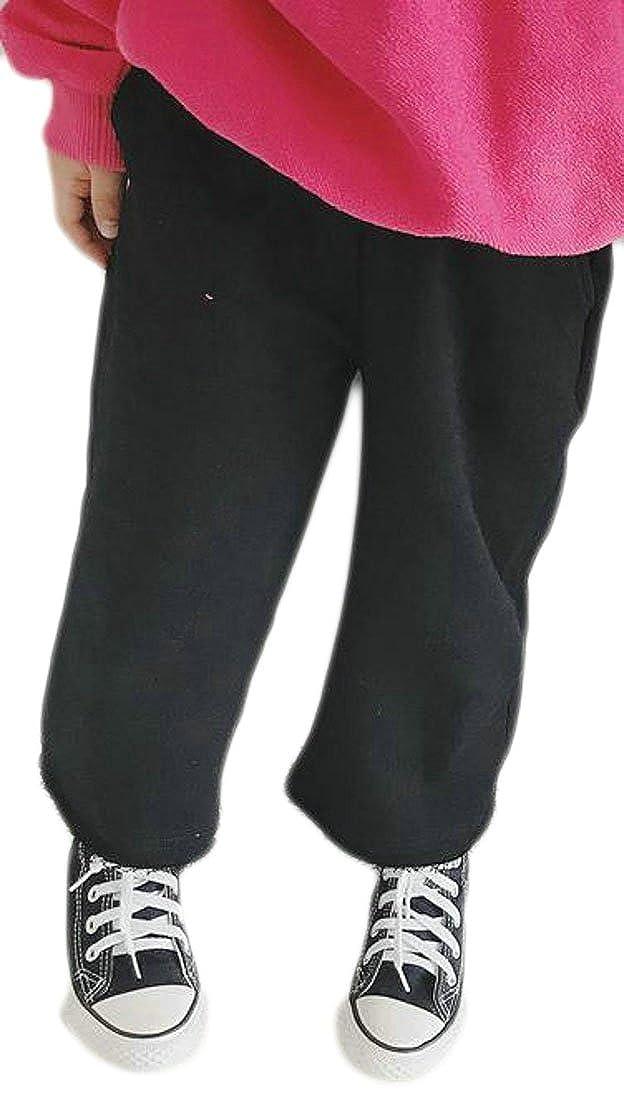 Pandapang Boys Girls Solid Color Knitted Wide Leg Elastic Waist Pants