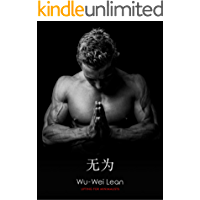 Wu-Wei Lean: Lifting for Minimalists