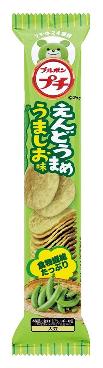 Bourbon Petit Potato Chips Green Pea 37g×10 Japan Snack Biscuits Cookies