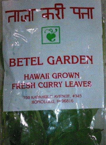 curry-leaf-1oz