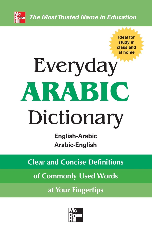 Everyday Arabic Dictionary: English-Arabic/Arabic-English