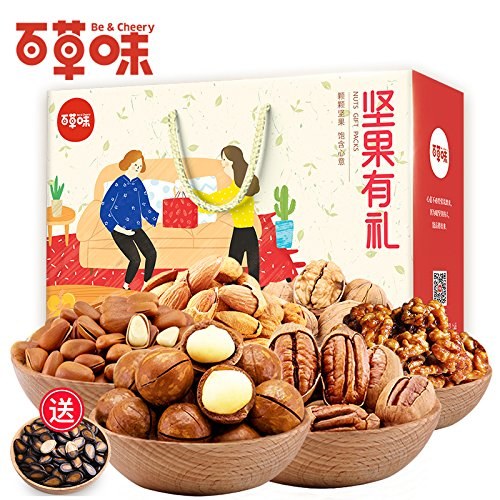 Aseus Chinese delicacies 1338g gift bag 8 bags of nuts and snacks combination package by Aseus-Ltd