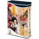 精霊の守り人 シーズン2 悲しき破壊神 Blu-ray BOX
