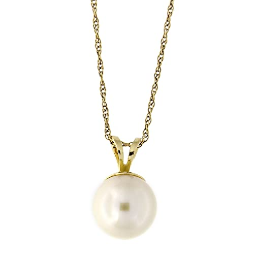 Beauniq 14k Yellow or White Gold Solitaire 8.0-8.5 Millimeters Freshwater Cultured Pearl Pendant Necklace