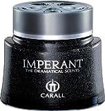 オカモト産業(CARALL) インペラントプレミア プラチナシャワー 車用芳香剤(置き型) 130ml 1495