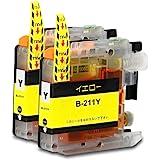 LC211Y(イエロー) お得な2本セット ブラザー(brother)用互換インクカートリッジ ICチップ付 残量表示機能付 (LC211-4PK LC211 DCP J968N J963N J962N J767N J762N J567N J562N MFC J887N J880N J990DN J990DWN J997DN J997DWN J900DN J900DWN J907DN J907DWN J830DN J830DWN J837DN J837DWN J730DN J730DWN J737DN J737DWN)