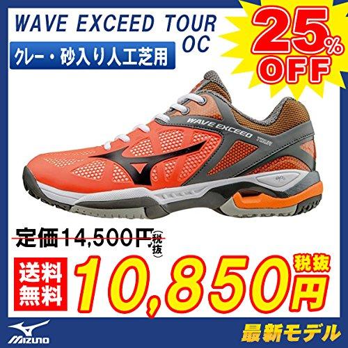 [ミズノ] テニスシューズ ウエーブエクシード ツアー OC [メンズ] (旧モデル) B01E3MLARW 27.5 cm 09/オレンジ×ブラック×グレー