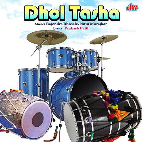 Dhol Tasha (Indian Folk)