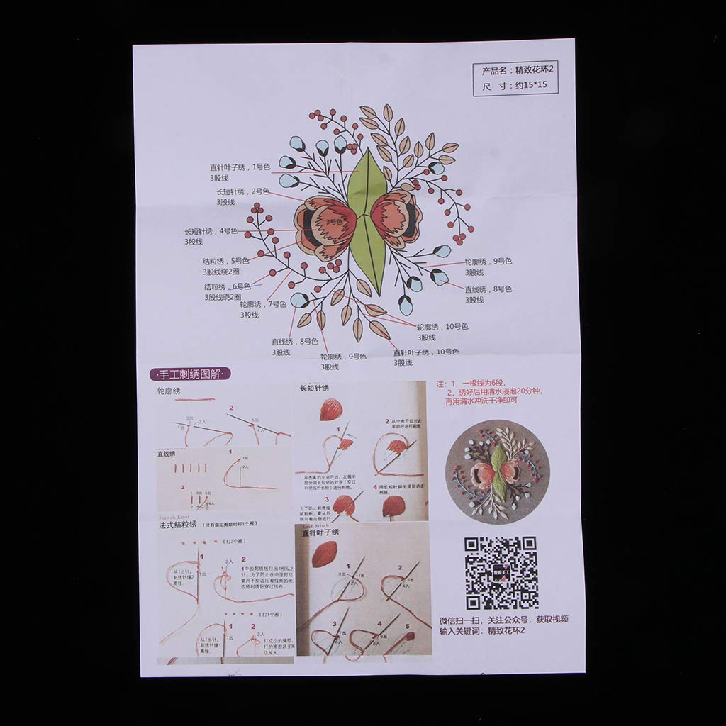 Blumen Muster Kreuz N/ähen Home Dekoration perfk DIY Handarbeit Kreuzstich Stickpackung Set Stickerei Stickset mit Stickrahmen