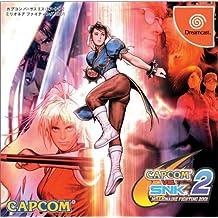 Capcom vs. SNK 2: Millionaire Fighting [Japan Import]