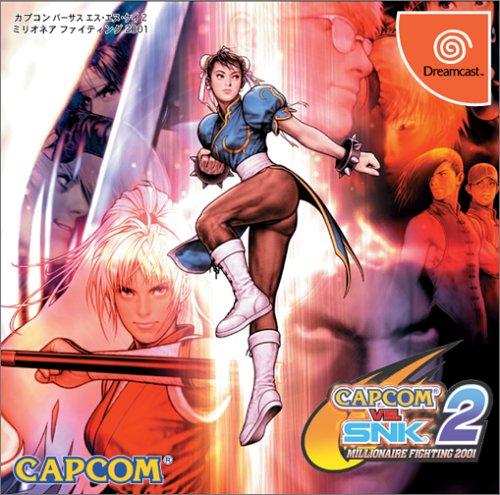 Capcom vs. SNK 2: Millionaire Fighting