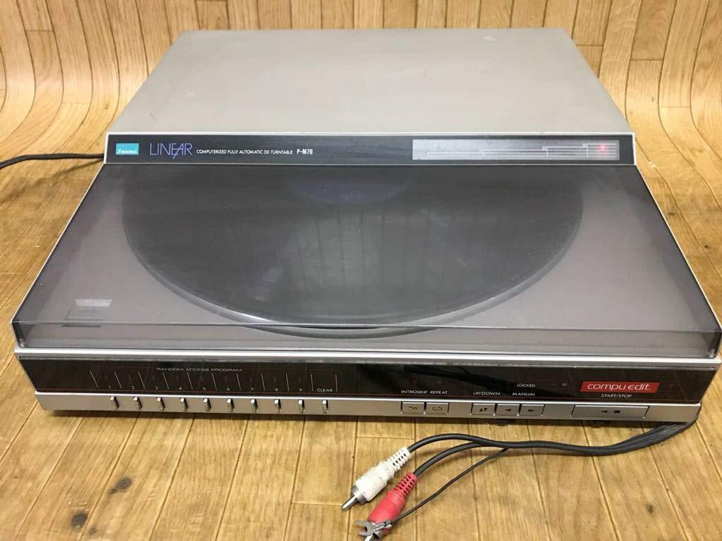 当時物サンスイ SANSUI P-M70 レコードプレーヤー 現状ジャンク品 B07TDZN4WW