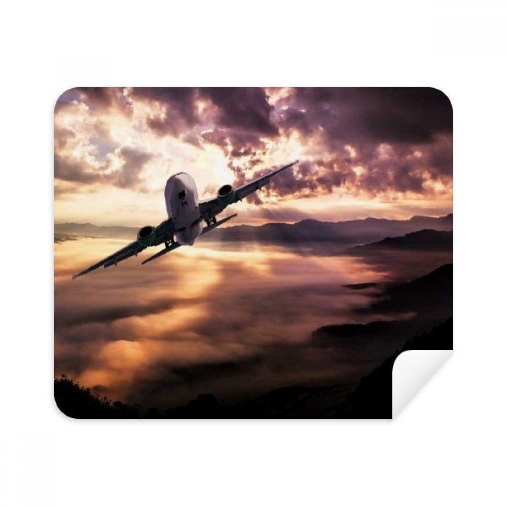 ダークレッドスカイ雲電話画面クリーナーメガネクリーニングクロス2pcsスエードファブリック   B07C8ZYGJR