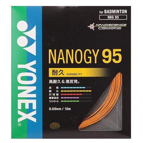 YONEX NANOGY95