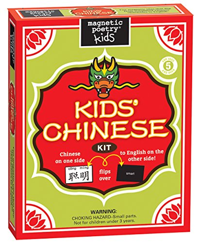 Magnetic Poetry - Kids' Chinese Kit - Ages 5 and Up - Words for Refrigerator - Write Poems and Letters on the Fridge - Made in the USA