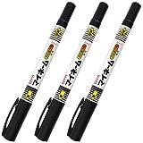 サクラクレパス 油性ペン マイネームツイン YKT3-P 黒 3本