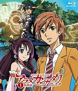 アラタカンガタリ~革神語~ DVD