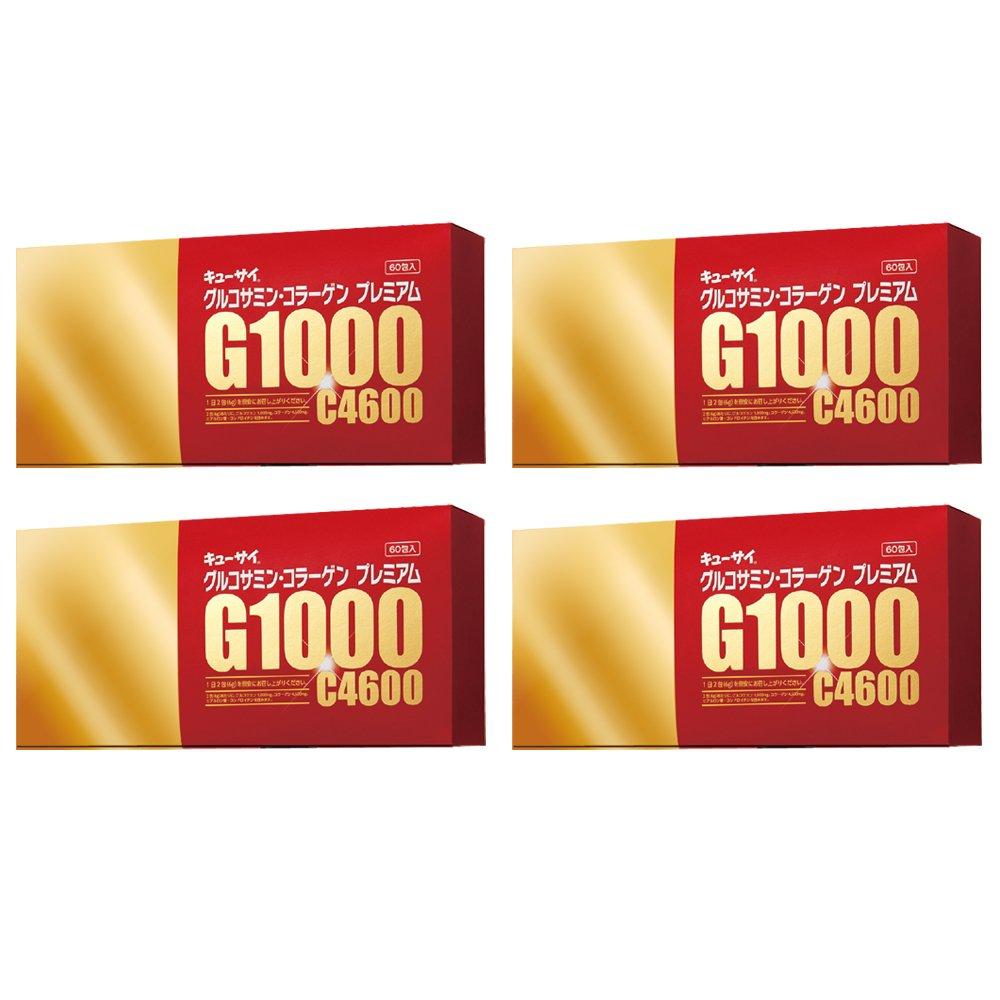 キューサイ グルコサミンコラーゲン プレミアム4箱まとめ買い(1箱60包入約30日分) B078S21QNN
