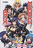 MEDAKA BOX 22 (COMIC) ULTIMO