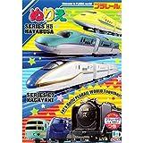 プラレール B5 ぬりえ (E7系北陸新幹線 かがやき H5系北海道新幹線 はやぶさ)