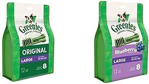 Greenies Variety Pack Dog Dental Chews Dog Treats