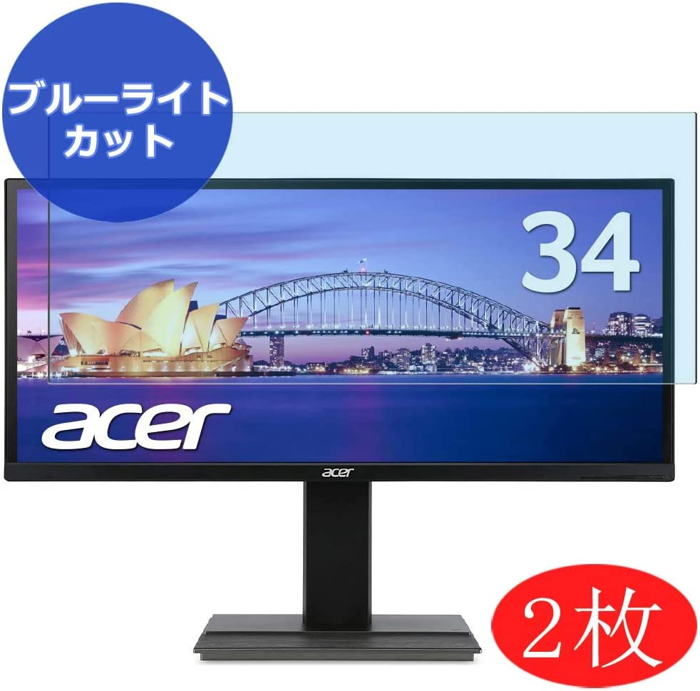 """【2 Pack】 Synvy Anti Blue Light Screen Protector for Acer B346C bmjdphzx / B346Cbmjdphzx / B346CK bmijphzx / B346CKbmijphzx 34"""" Display Monitor Film Protectors [Not Tempered Glass]"""