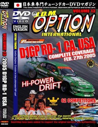 JDM Option 2005 D1 USA: Round 1
