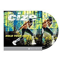 CIZE Hold Your Own (Instructional Video)