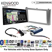 Volunteer Audio Kenwood Excelon DNX694S Double Din Radio Install Kit with GPS Navigation System Android Auto Apple CarPlay Fits 2000-2003 Nissan Maxima (With Bose)