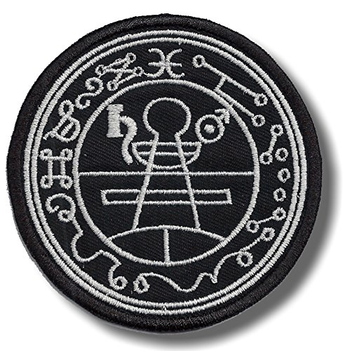 Seal of Solomon - embroidered patch, 8 X 8 - Solomon Shop
