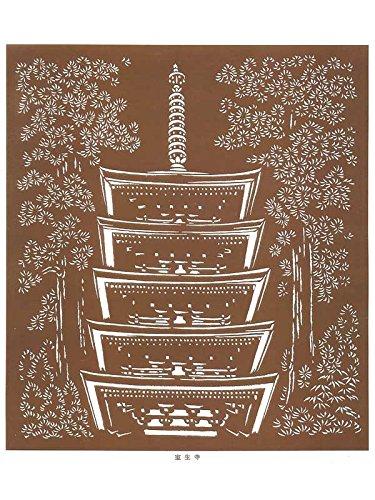 【伊勢型紙】型抜き図案(型紙付き)3 室生寺
