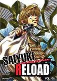 Saiyuki Reload, Vol. 1
