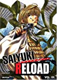 Saiyuki Reload - Volume 1