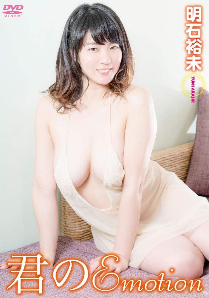 Hカップグラドル 明石裕未 Akashi Yumi さん 動画と画像の作品リスト