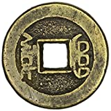 CN Chinese Cash Coin Good