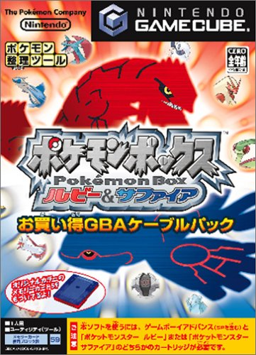 Pokemon Box Ruby & Sapphire (w/ GBA Link Cable & Memory Card 59) [Japan Import]