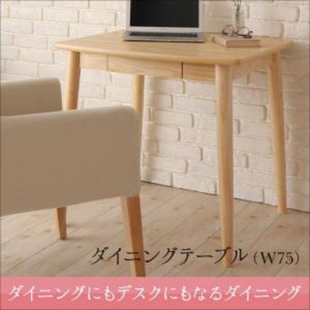 ダイニングにもデスクにもなるダイニングシリーズ 【My Sugar】マイシュガー ダイニングテーブルのみ(W115) 単品販売 ナチュラル B071XY7N2C (単品)ダイニングテーブルのみ(W115) ナチュラル (単品)ダイニングテーブルのみ(W115) ナチュラル