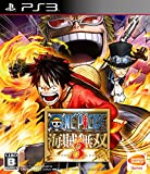 in app items - One Piece Pirate Musou 3 ( First Inclusion Benefits (