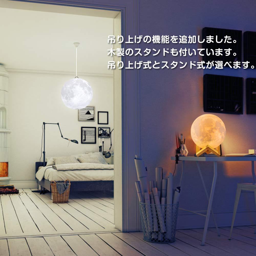 https://images-na.ssl-images-amazon.com/images/I/61NClOU8COL._SL1000_.jpg