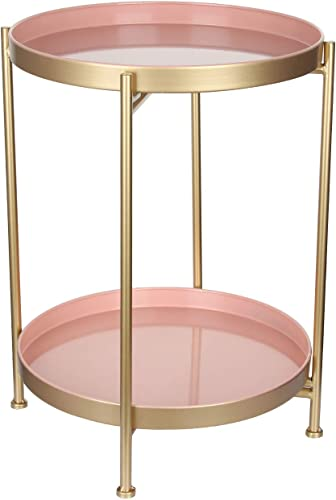 2-Tier Round Metal End Side Table