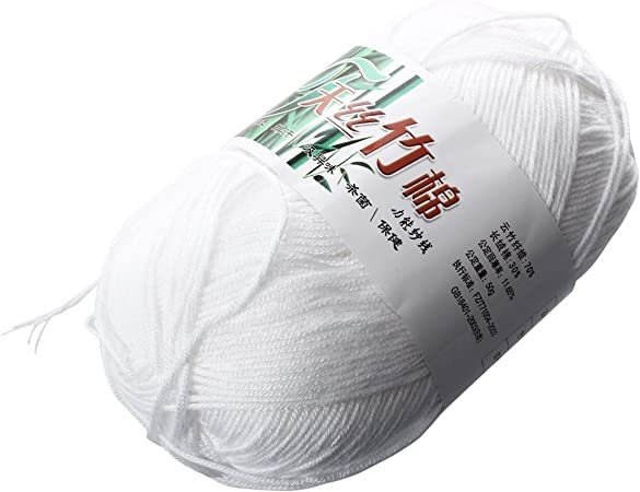 TOOGOO(R)) Tencel Bambu Hilados De Algodon para Bebes - Blanco ...